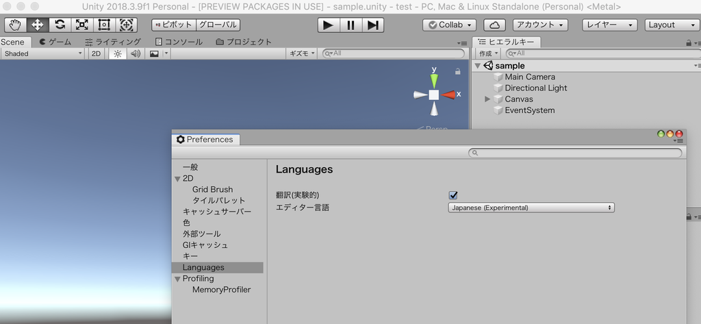 change languages in mac