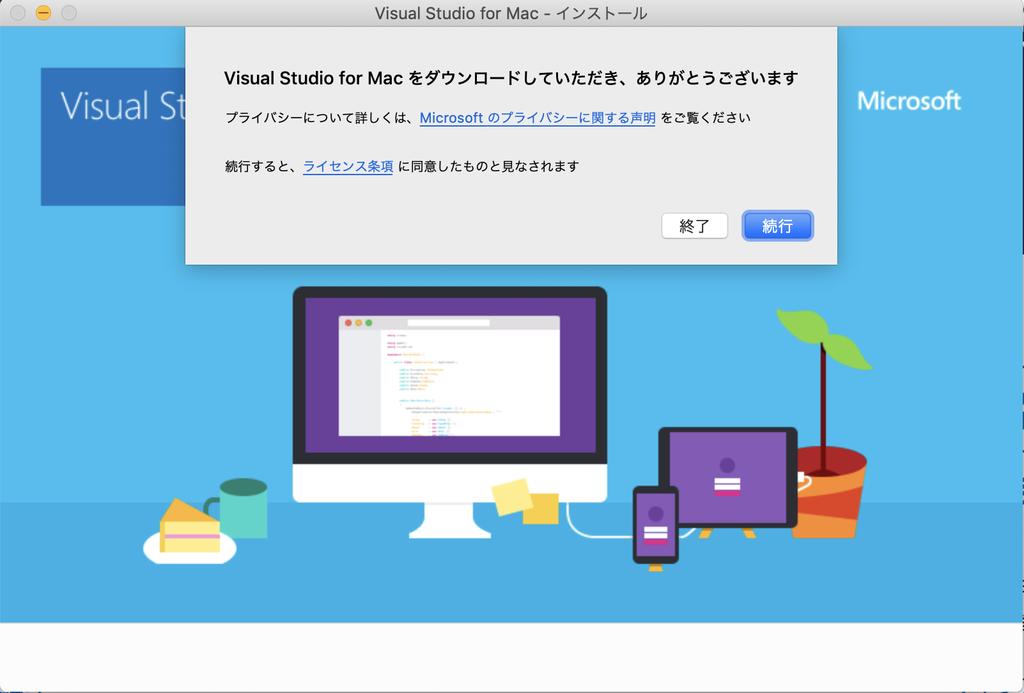 install visual studio