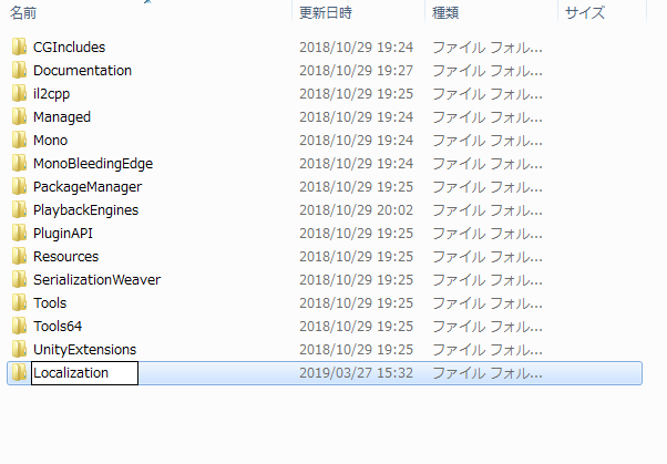 make localization folder