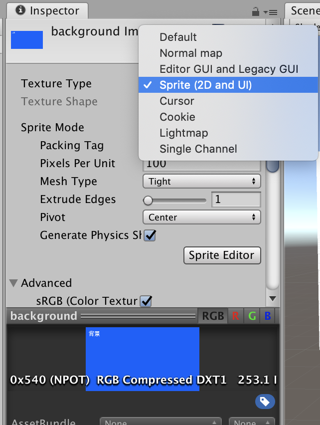 change texture type sprite