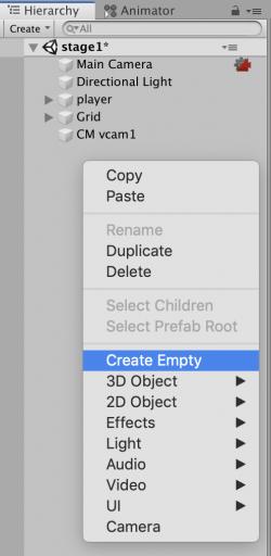 create empty