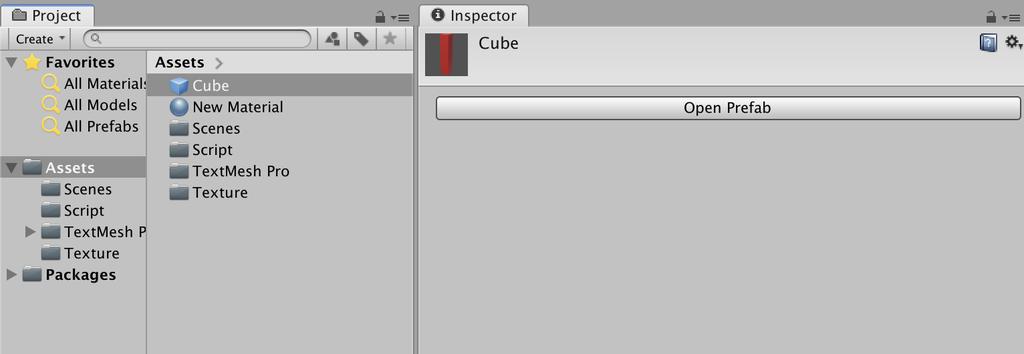 inspector prefab