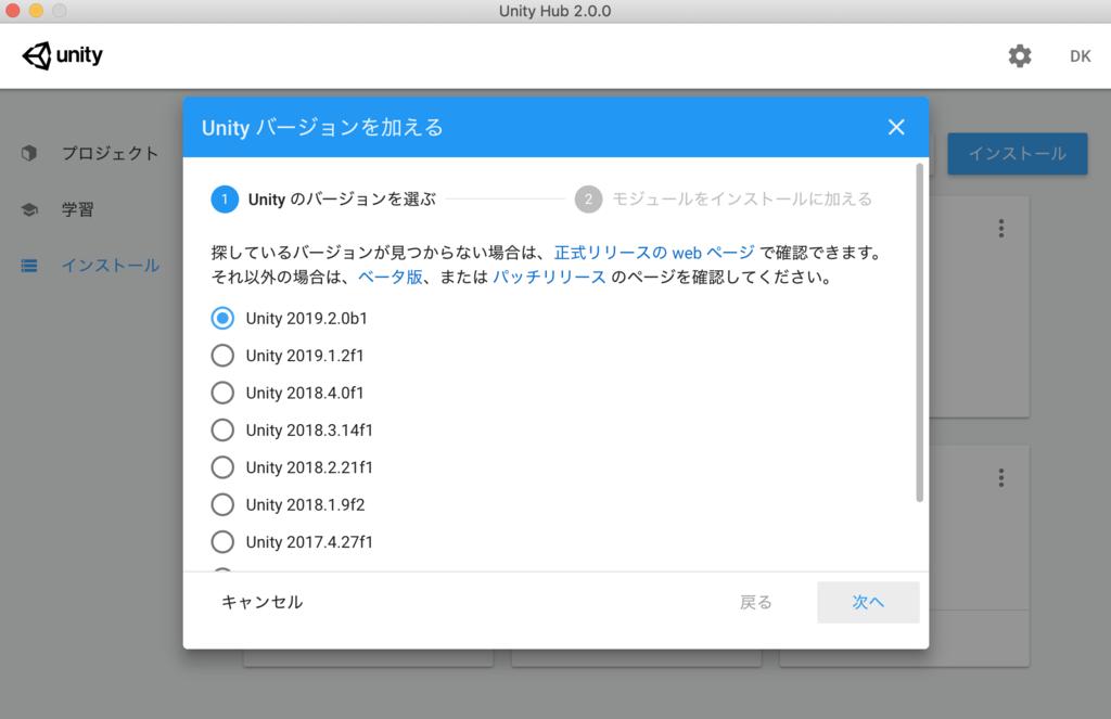 download_unity_version