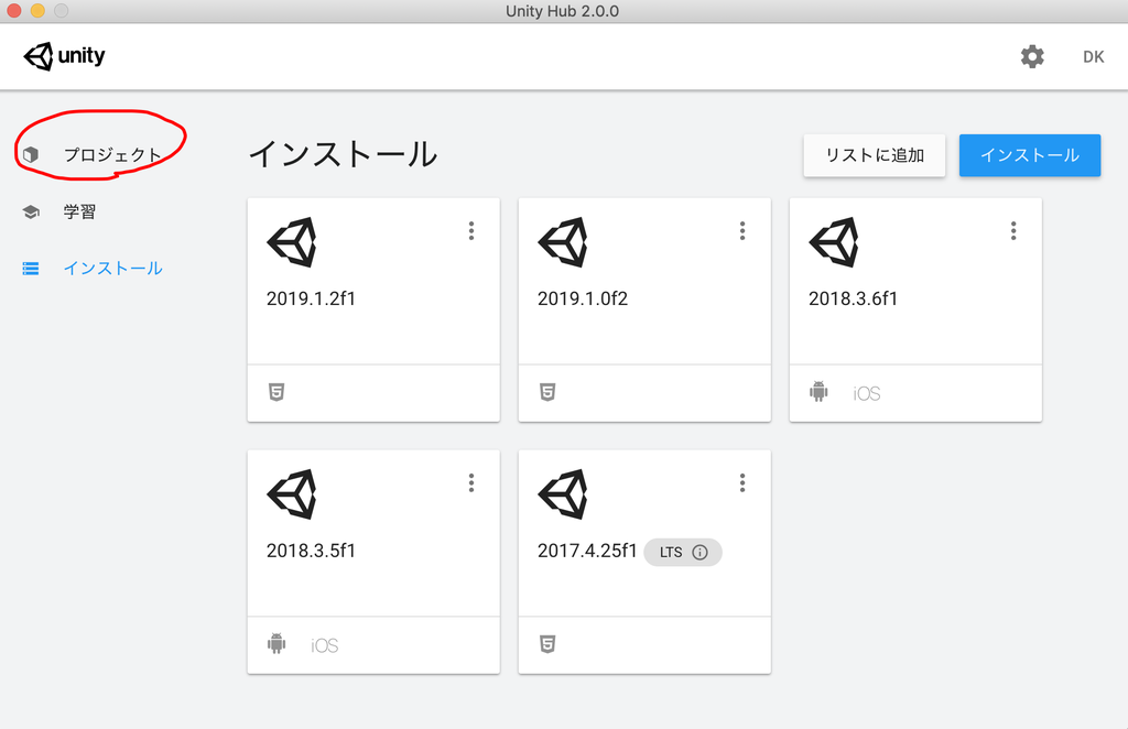 go_project_tab