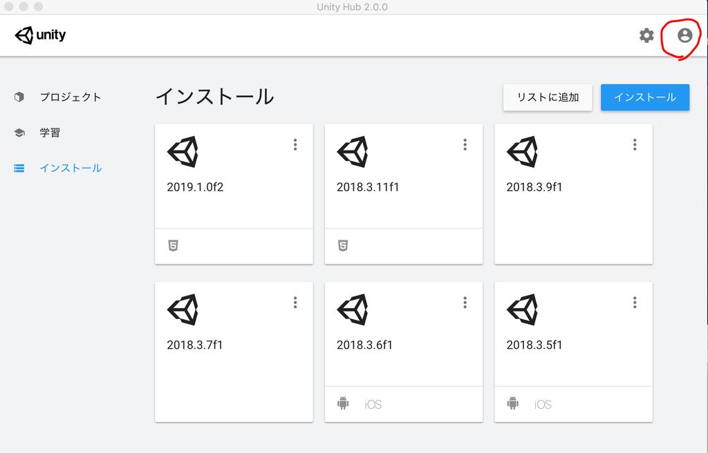 unity_hub_icon