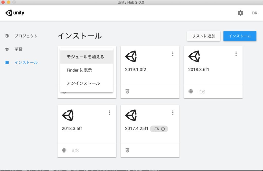 add module unity