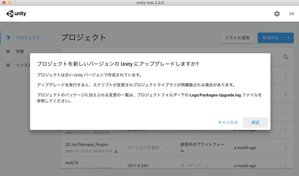 update_unity_version