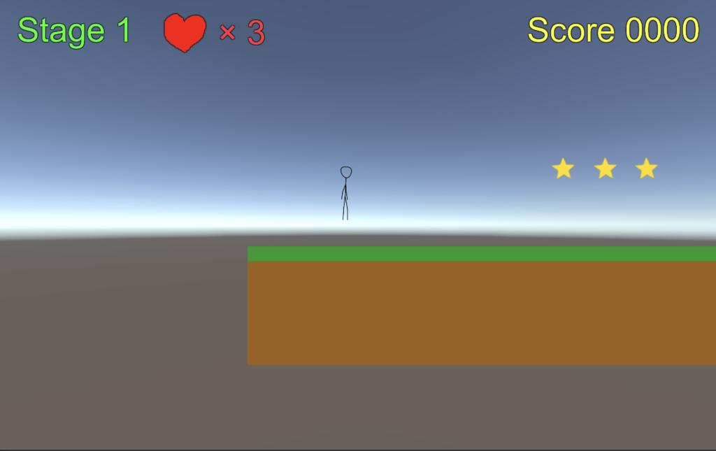 game ugui set text
