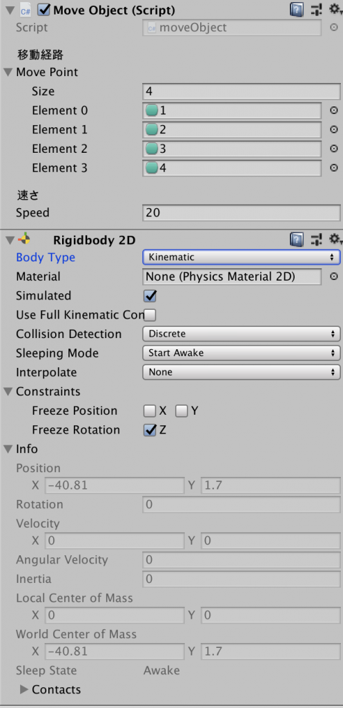 move object inspector kinematic