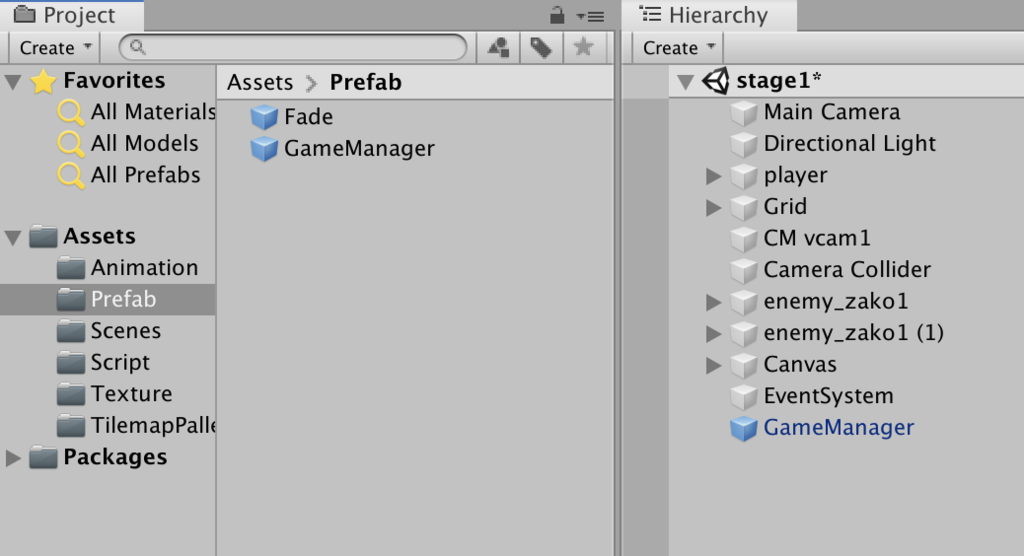 prefab game manager