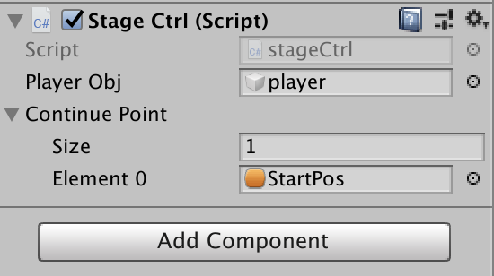 set player object start object