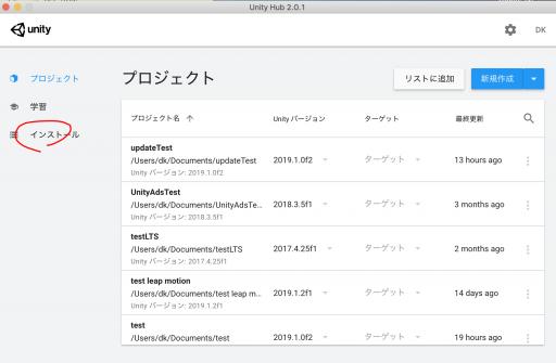 Unity hub select install
