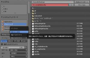 export fbx select version