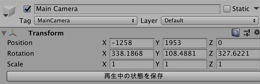 transform edit