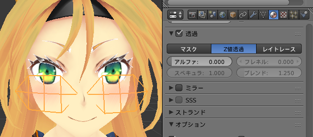 unity chan cheek transparent
