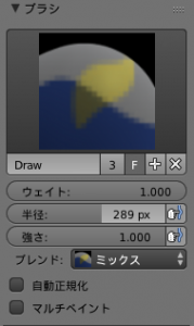 weight paint draw