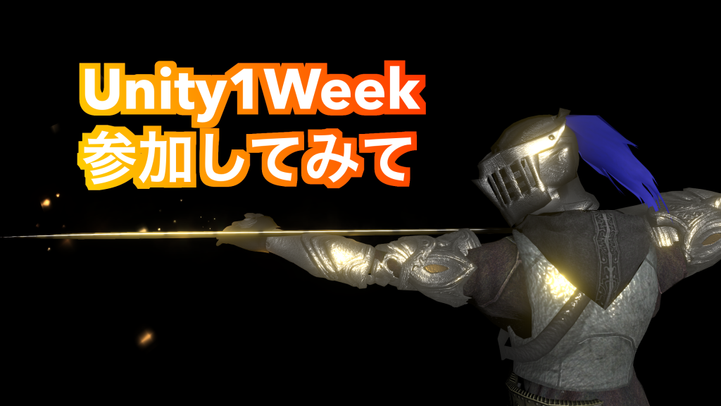 Unity 1 Week Join