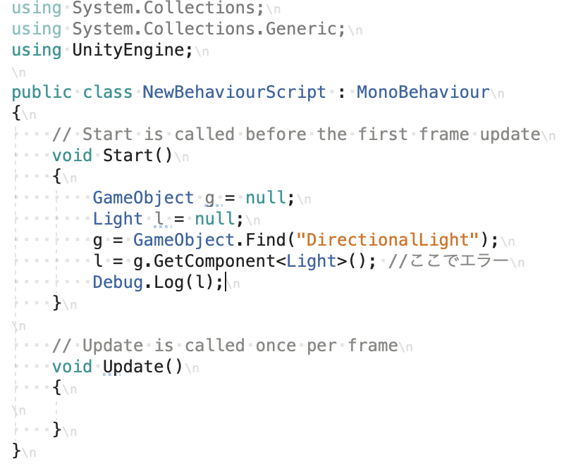 null script