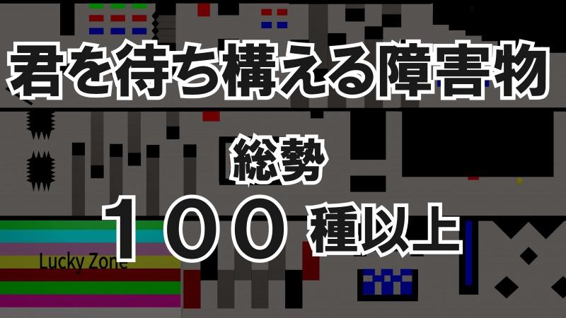 vgbgbg - コピー.jpg