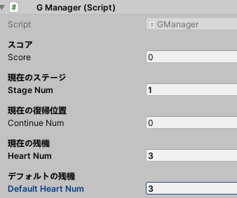 game manager setting