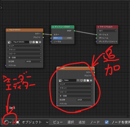 texture node create