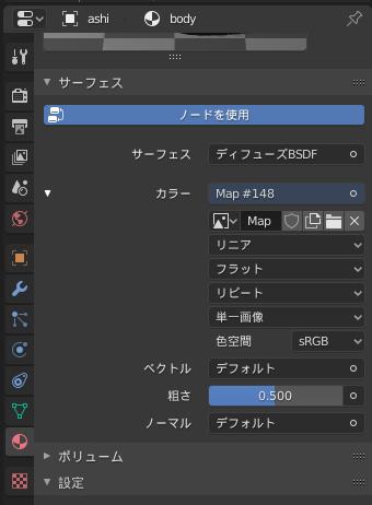 blender texture setting