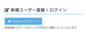 Unityroom login